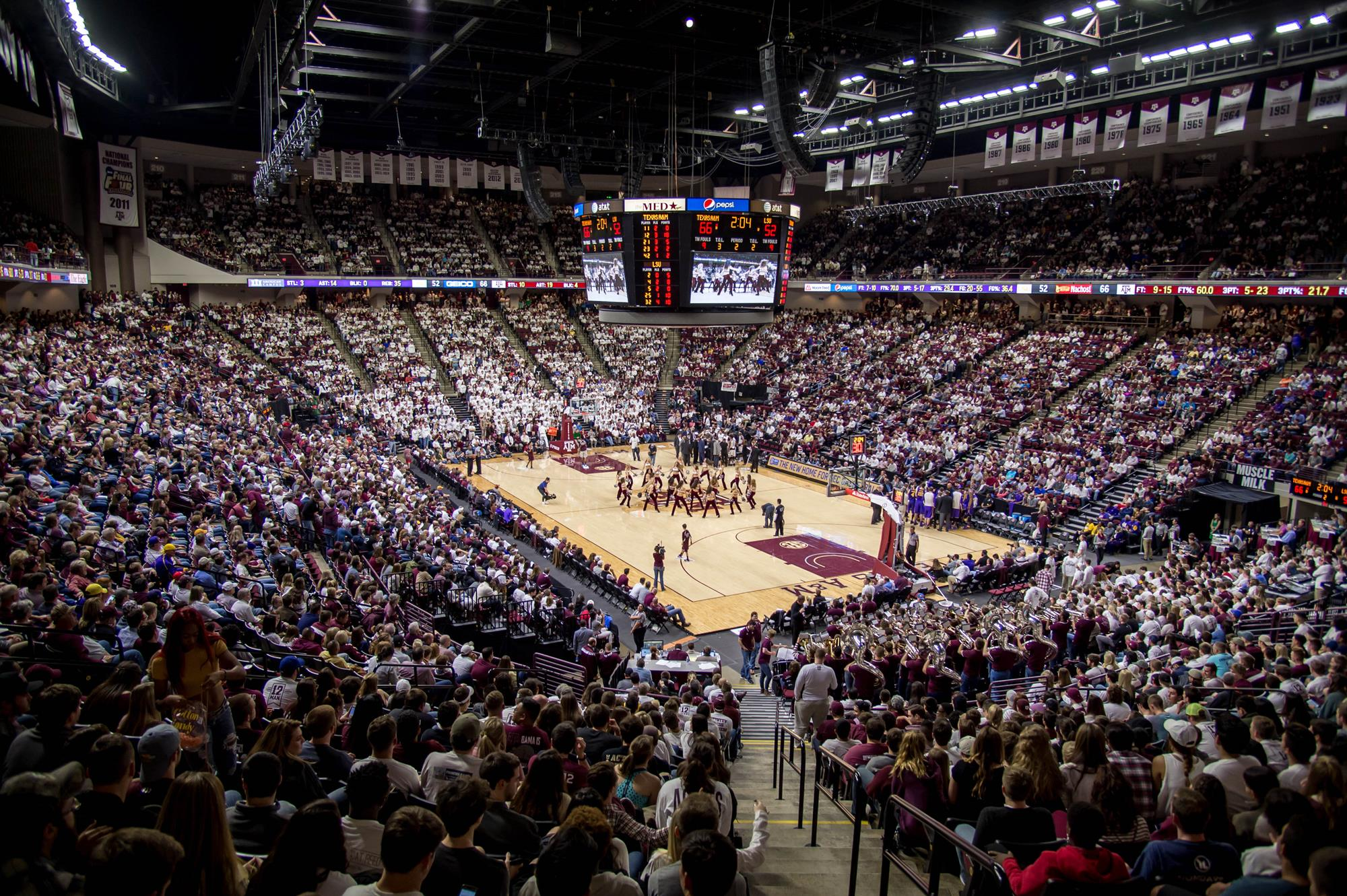 reed arena - facilities - texas a&m university